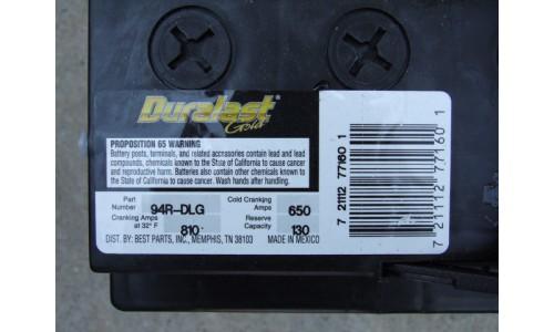 Кодирование Аккумулятора с помощью VCDS