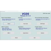 02.12.2020: Готова свежая версия VCDS 20.12.0