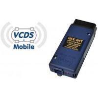 Новость 15 марта 2021: Доступны новые интерфейсы VCDS HEX-NET 2