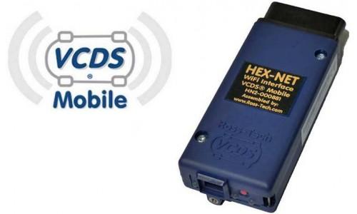Новость 15.03.2021: Доступны новые интерфейсы VCDS HEX-NET 2